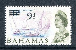 Bahamas 1965 QEII Pictorials - 9d On 8d Yachting MNH (SG 264) - Bahamas (...-1973)