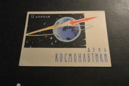 M7321 - Postcard Russia - Brieven & Documenten