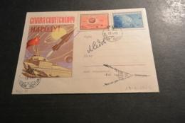 SP388A - FDC Russia - CCCP -  13 4 1959 - - Rusland En USSR