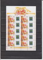2010 Ukraine Personal Stamp Petrykivski Painting Mi 1080 MNH - Ukraine
