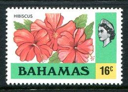 Bahamas 1976-79 Definitives - New Wmk. - 16c Hibiscus MNH (SG 466/a) - Bahamas (...-1973)