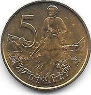 *ethiopia 5 Cents EE1969 = 1977  Km 44.1  Bu - Ethiopie