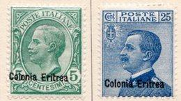 ERYTHREE (Colonie Italienne) - 1908-16 - N° 31 à 33 - (Lot De 3 Valeurs Différentes) - (Timbre D'Italie De 1906-11) - Eritrea