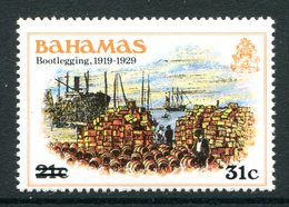 Bahamas 1983 Surcharges - 32c On 21c Value - Wmk. Inverted - MNH (SG 646w) - Bahamas (1973-...)