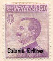ERYTHREE (Colonie Italienne) - 1908-16 - N° 35 - 50 C. Violet - (Timbre D'Italie De 1906-11) - Eritrea