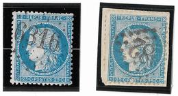 TIMBRE 37  ; 99 D1 (1er Et 2 ème état) ; TTB - 1871-1875 Cérès