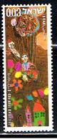ISRAEL 362 // YVERT 508 // 1973 - Israel