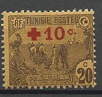 TUNISIE N° 51 NEUF*  TRACE DE CHARNIERE  / MH - Tunisia (1888-1955)