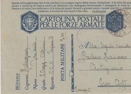 MILITARI/ B - CARTOLINA - POSTA MILITARE N 200 / ZEZ. B - Guerra 1939-45