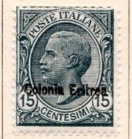 ERYTHREE (Colonie Italienne) - 1918-20 - N° 47 - 15 C. Ardoise - (Timbre D'Italie De 1917) - Eritrea