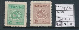 SOUTH KOREA UPU 1950 YVERT 56/57 MNH - Corée Du Sud