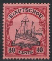 Kiautschou 33 * - Kolonie: Kiautschou