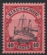 Kiautschou 33 * - Colonia: Kiautchou