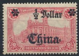 Deutsche Post In China 44IIB * - Deutsche Post In China