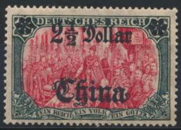 Deutsche Post In China 47IA * - Oficina: China