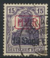 Militärverwaltung Rumänien 1 O - Occupation 1914-18