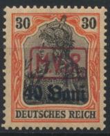 Militärverwaltung Rumänien 3 * - Occupation 1914-18