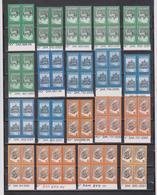 1999-2001 Belarus 4th Definitive(denomination Rub),12 Orders, MNH - Belarus