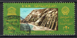 EGITTO - 1966 - Issued To Commemorate The Transfer Of The Temples Of Abu Simbel To A Hilltop, 1963-66 - USATO - Posta Aerea