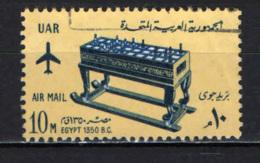 EGITTO - 1965 - Game Board From Tomb Of Tutankhamen - USATO - Posta Aerea