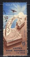 EGITTO - 1958 - United Arab Republic - USATO - Posta Aerea