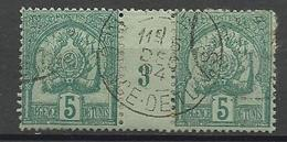 TUNISIE MILLESIME 3 DU N° 11 OBL / R - Tunisia (1888-1955)