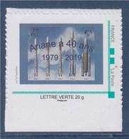= Ariane A 40 Ans 1979 - 2019, TVP Lettre Verte Cadre Vert Philaposte Issu De Feuille De 30 Timbres - France