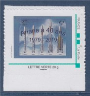 = Ariane A 40 Ans 1979 - 2019, TVP Lettre Verte Cadre Vert Philaposte Issu De Feuille De 30 Timbres - Personalizzati (MonTimbraMoi)