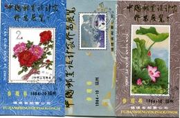 1984 Chine Trois Feuillets Sans Faciale Fleurs - 1949 - ... People's Republic