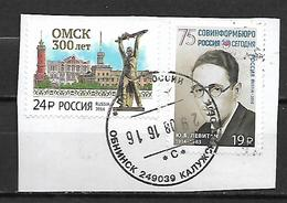 Russia 2016 The 75th Anniversary Of The International News Agency Russia Today;2019 Omsk Used - Oblitérés