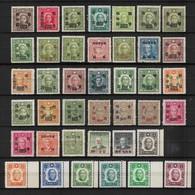 Chine China Lot Stamps Unused - China