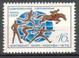 RUSSIA \ RUSSIE - 1974 - Championats Du Monde De Pentatlon Moderne A Moscou - 1v** - 1923-1991 URSS