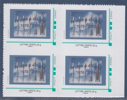 = Ariane A 40 Ans 1979 - 2019, TVP Lettre Verte Cadre Vert Philaposte Bloc De 4 Avec Bord De Feuille De 30 Timbres - France