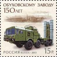 Russia 2013 Obukhov State Plant 1v MNH - Militaria