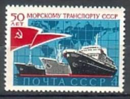 RUSSIA / RUSSIE - 1974 - 50ans De La Marine Marchande Sovietique - 1v** - 1923-1991 URSS
