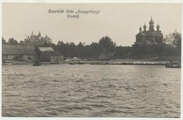 82-391 Estonia Ida-Viru Narva - Jõesuu Hungerburg - Estland