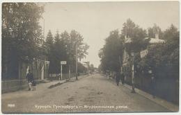 82-394 Estonia Ida-Viru Narva - Jõesuu Hungerburg - Estland