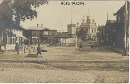 82-396 Estonia Ida-Viru Narva - Jõesuu Hungerburg Russia Postal History - Estonia