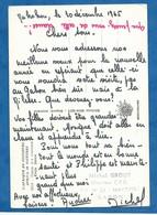 MAKOKOU GABON 1965 - La Danse Des Couteaux Folklore CARTE Expediée Par Michel Grout Directeur CEG - Gabón