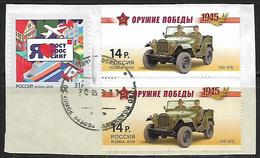 Russia 2012 Weapons Of Victory - Cars;2016 Postcrossing   Used - Oblitérés