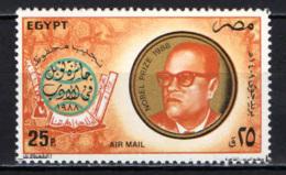 EGITTO - 1988 - Naguib Mahfouz, 1988 Nobel Prize Winner For Literature - MNH - Posta Aerea