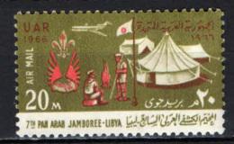 EGITTO - 1966 - 7th Pan-Arab Boy Scout Jamboree, Good Daim, Libya, Aug. 12 - MNH - Posta Aerea