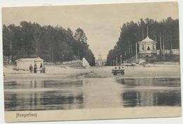 82-418 Estonia Ida-Viru Narva - Jõesuu Hungerburg Russia Postal History - Estonia