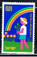 ISRAEL 380 // YVERT 566 / 1975 - Israel