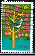 ISRAEL 381 // YVERT 567 / 1975 - Israel