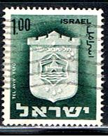 ISRAEL 382 // YVERT 571 / 1975 - Israel