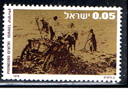 ISRAEL 387 // YVERT 625 / 1976 - Israel