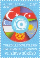Azerbaijan Stamps 2019. 7th Summit Of Cooperation Council Of Turkic-Speaking States - Azerbaijan