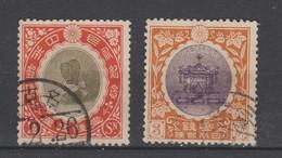 JAPON   1915   N° 145 / 46  Oblitéré - Oblitérés
