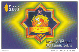 OMAN(GPT) - 30th Renaissance Day 2, CN : 51OMNK(normal 0), 11/00, Used - Oman